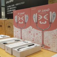 iPhone 粉絲注意!蘋果 Apple MFi 認證錄音超強超厲害的 SCENES 森聲 3D 全景聲錄音耳機正式來台,而且價格不貴耶.....