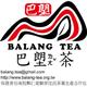 創作者 BalangTea 的頭像