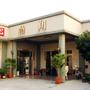 柏翔老人養護中心