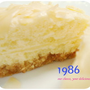 cake1986