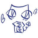 貓邏 圖像