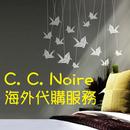 CCNOIRE 圖像