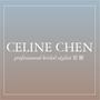 Celine若穎◇新秘