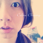 CelineChuang