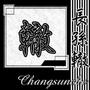 Changsunche