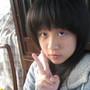 chun0amy0824