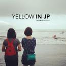 大黃小黃 圖像
