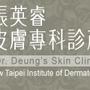 clinicskin