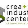 創意產業中心