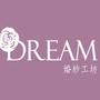 Dream婚紗工坊