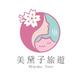 創作者 美黛子遊日本 的頭像