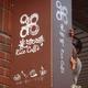 創作者 RiceCaff'e米咖啡 的頭像