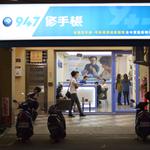 台中東區新時代店