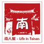 fang0476 南人幫 - Life in Tainan