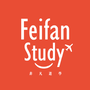 FeiFanStudy