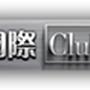 沙龍博彩台灣