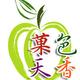 創作者 清境果色天香民宿 的頭像