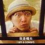 YoYo台