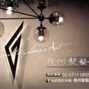 台北東區幾何髮藝 圖像