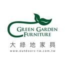 大綠地家具 圖像
