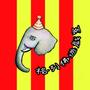 大象格列佛