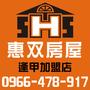 housemama0183