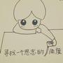 zhouheng1fdh