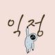 創作者 苡粽^__^ 的頭像