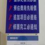承諺汽車保養廠