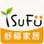 isufu舒福家居