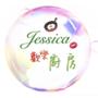 jessica歡樂廚房