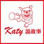 Katy's story