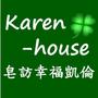 karen-house