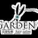 高雄 花園 髮藝 圖像