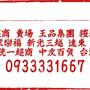 0933331667