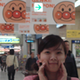 創作者 lovejapan33 的頭像