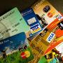 第一次辦信用卡