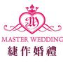 master-wedding