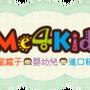 me4kids