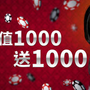 鑫寶 cla777.com