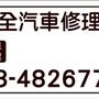 naipon70829