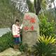 創作者 qqiesuag60 的頭像