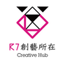 R7 Creative Hub