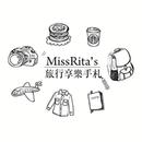 MissRita 圖像
