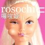 rosochic