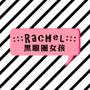 :::Rachel:::