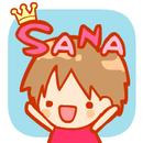 SANA(殺哪~) 圖像
