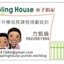 SaplingHouse