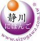 創作者 sizugawa 的頭像