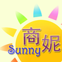 sunny5738 sunny吃喝遊樂